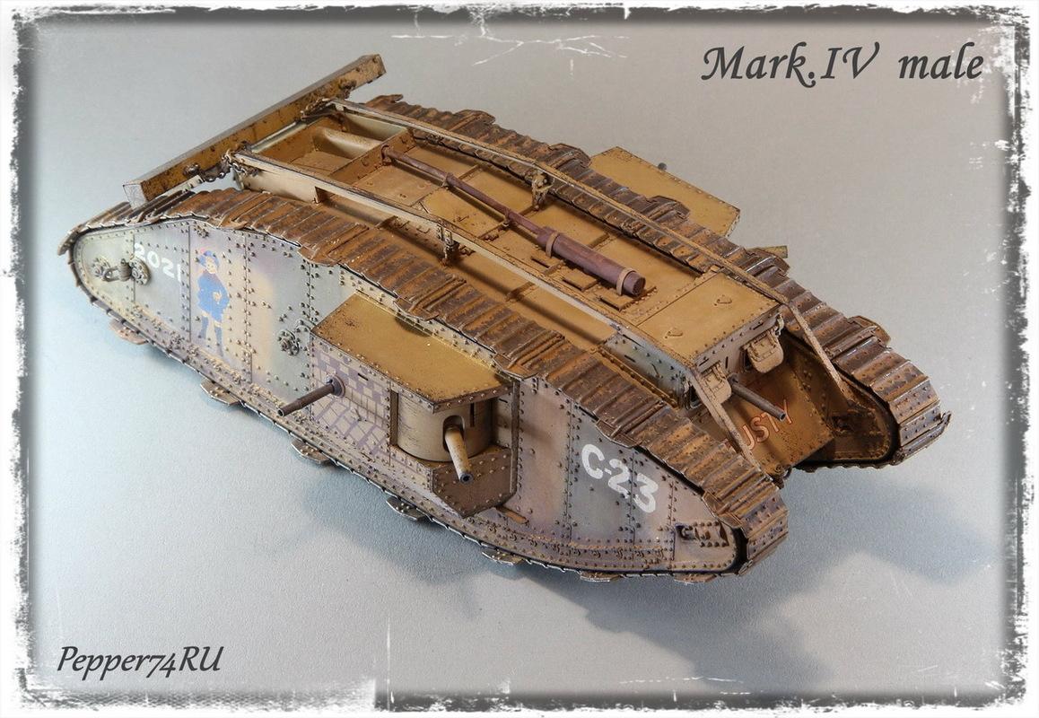 Mark IV male (самец) Mark_IV_male_0011