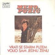 Meho Puzic - Diskografija - Page 2 Omot_1