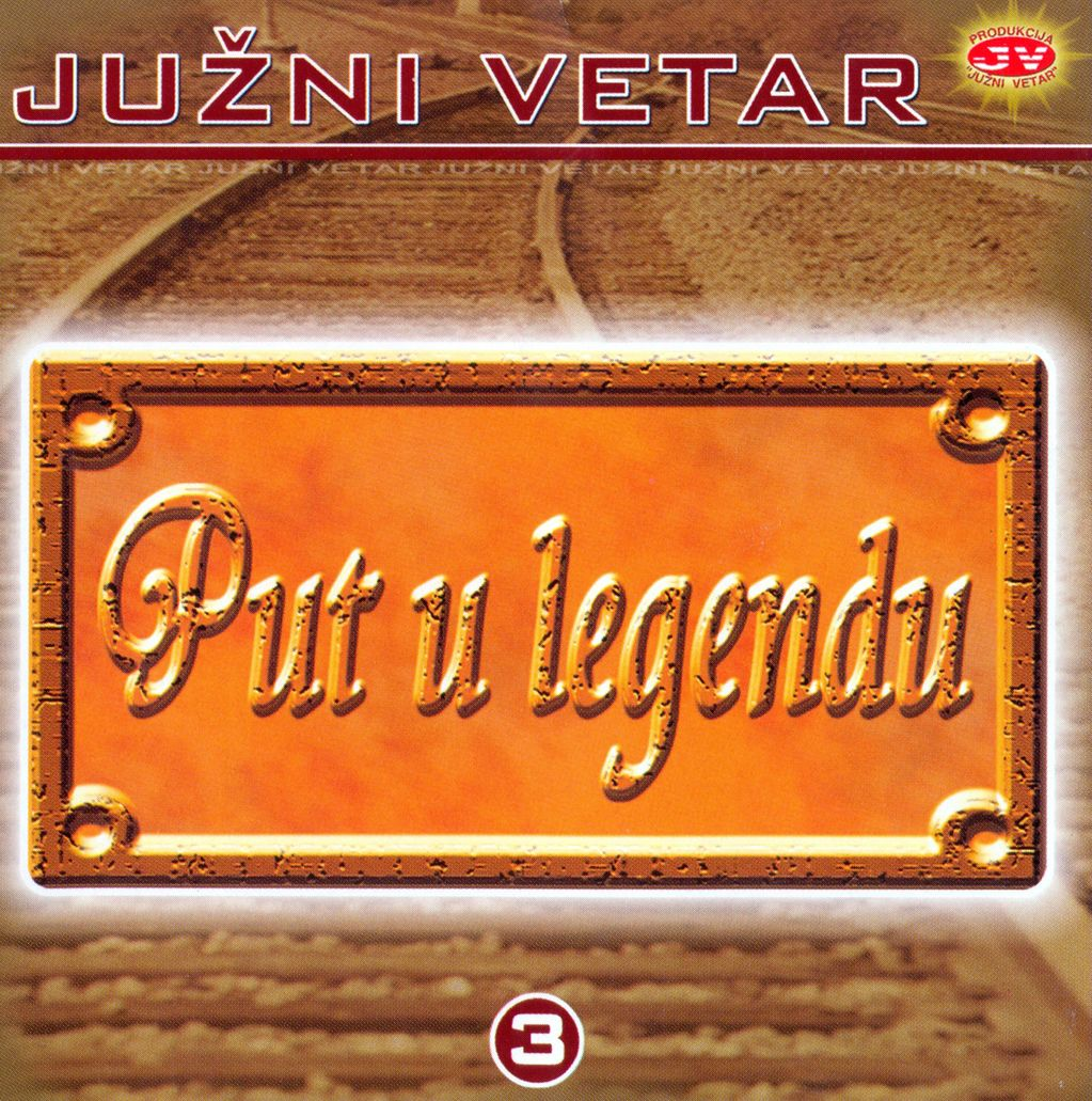 Juzni Vetar – Kolekcija  Image