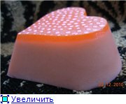 Взбитое мыло  - Страница 3 Be05c00011act
