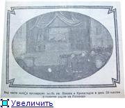О создателе радио - А.С. Попове. B00d0a1a0787t