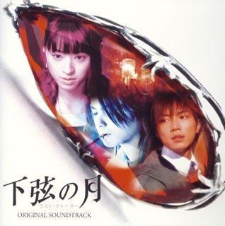 OSTы к японским дорамам и фильмам 77095a42e4ff