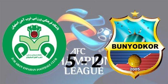 Лига чемпионов АФК 2016 13aa69309397