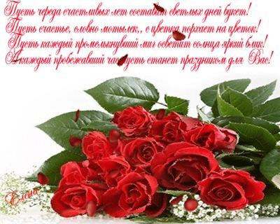 Поздравляем с Днем Рождения Регину (РЕГИНАК) 56a7c4d1f2e4t