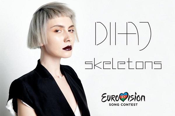Евровидение - 2017 C4f47de6d042
