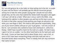 Paul Michael Bales - The Lying Morpheus EpTuBOb2zgppujSBvTPZ