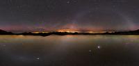 Star Trails In The Northern And Southern 'Hemisphere'   - Page 2 NTm750RQgWjb0Mqy7XqE