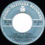 Zehra Deovic -Diskografija 17737808_Ploca-stranaA