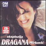 Dragana Mirkovic 1946040_2008
