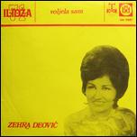Zehra Deovic -Diskografija 7234150_Omot-PS