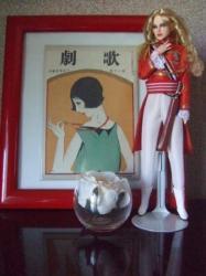 Petite revue des poupées Lady Oscar Imgefb47b6fzik8zj