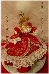 Petite revue des poupées Lady Oscar Marry5