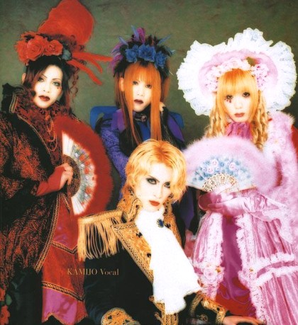 Version rock japonaise de Lady Oscar Lareine1q