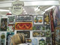"""Выставка-ярмарка """"Млын"""" в Минске Efcc89226c8c3a723d127c4f53736fa0"""