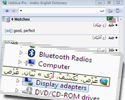 Learn arabic|آموزش زبان عربی|تعلم اللغة العربیة - البوابة Verbace