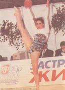 Maria Petrova - Page 13 Image