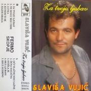 Slavisa Vujic - Diskografija  1995_Za_Tvoju_Ljubav_Slavisa_Vujic_PGP_RTS_50647