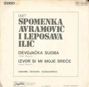 Duet Spomenka Avramovic & Leposava Ilic - Diskografija Zadnja