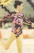 Championnats du Monde 1991 58BzJ