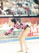 Championnats du Monde 1991 58k6J