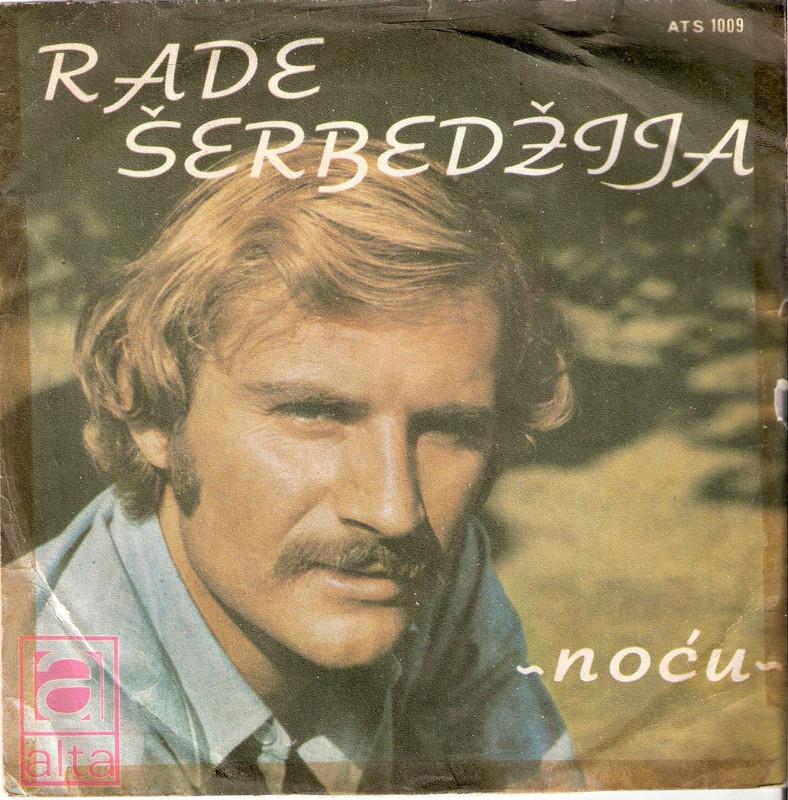 Glumice i Glumci ex - YU Rade_Serbedzija_1974_Nedaj_se_Ines_a