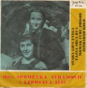 Duet Spomenka Avramovic & Leposava Ilic - Diskografija Img111