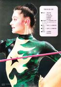Natalia Lipkovskaya - Page 2 UM8SJ