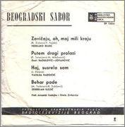 Nedeljko Bilkic - Diskografija Sabor_b1966