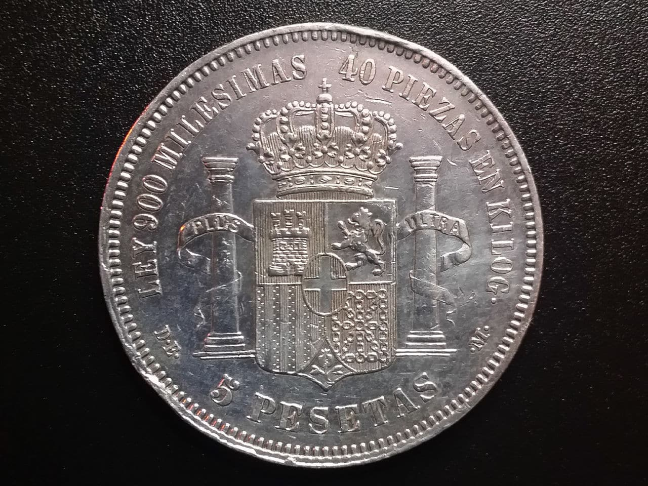 Ayuda 5 pesetas Amadeo de 1871 / *18 *73 002_Amadeo_5_Ptas_1871_Estrella_73