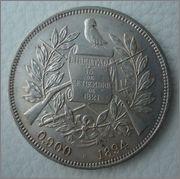 1 Peso. Guatemala. 1894. Birmingham Image