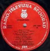 Zekerijah Djezić - Diskografija  1974_d