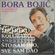 Bora Bojic - Diskografija R_4721029_1373372433_1648_jpeg