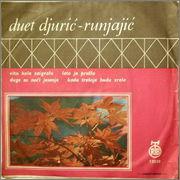 Gordana Runjajic - Diskografija 1966_b