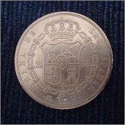 20 Reales 1850 CL Isabel 2a (variante) Image