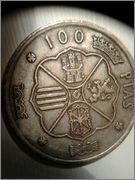 100 pesetas 1966 *19 66* IMG_20150119_WA0002