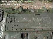 """Советский средний танк Т-34, завод № 183, III квартал 1942 года, музей """"Линия Сталина"""", Псковская область 34_183_054"""