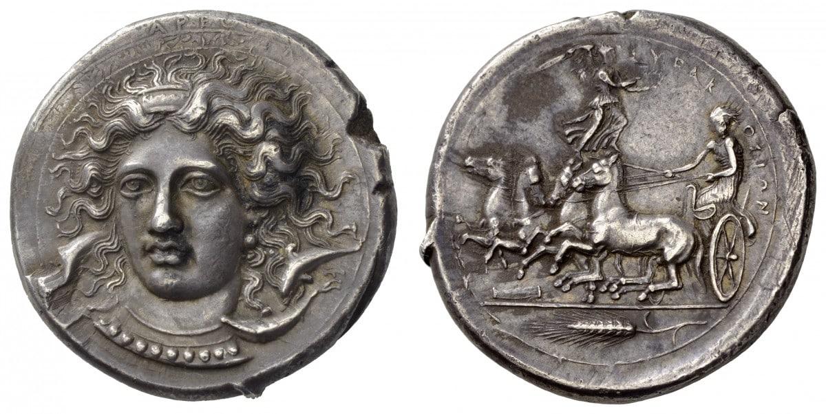 Monedas extraordinarias del periodo Clásico. 1197092l