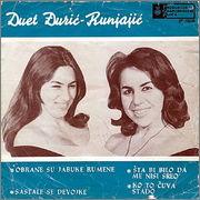 Gordana Runjajic - Diskografija R_5490490_1394732495_1895