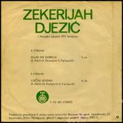 Zekerijah Djezić - Diskografija  1978_z