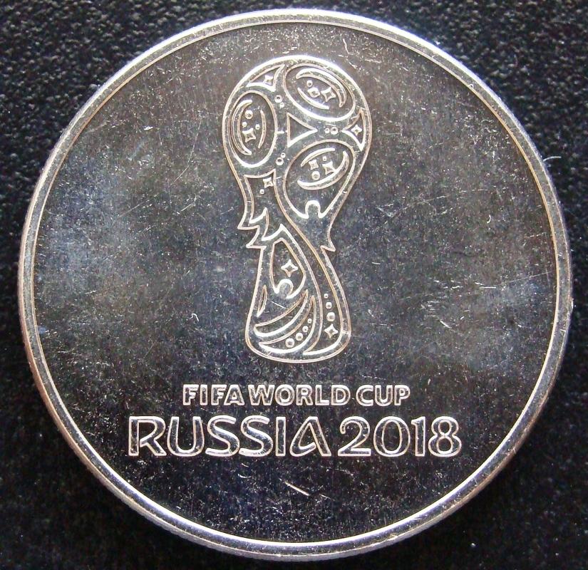 RUS._25_Rublos_Mundial_Futbol_2018_emblema_-