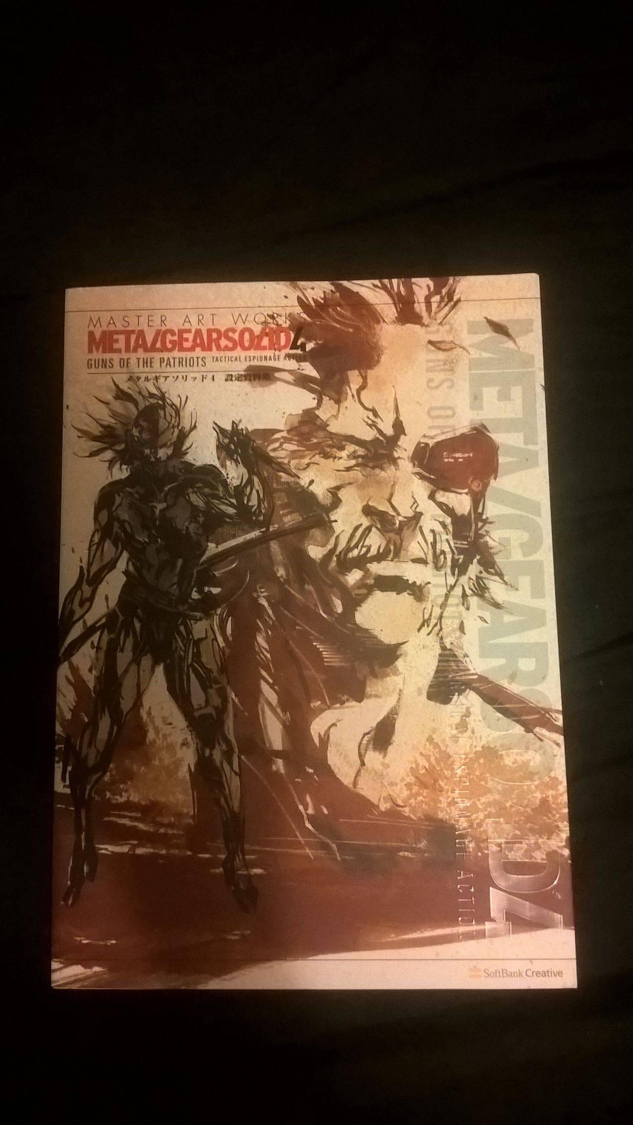 Metal Gear  Solid 4 Figura Old Snake y Libro Master Art Works WP_20151203_21_01_43_Pro