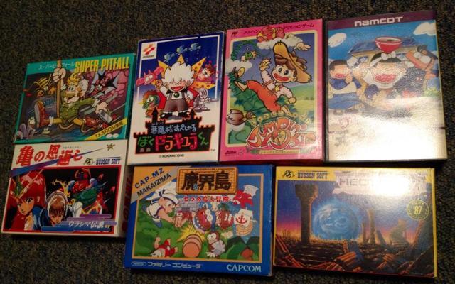 YOUPILAND - Minouche's Little (partie 3) - Page 6 Famicom