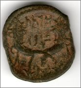 AE17 de Aretas IV y Shaqilat. Petra (Reino de los nabateos) Smg_385b