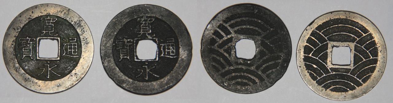 dos monedas de 4 mon (dedicada a Sol Mar) 4_Mon