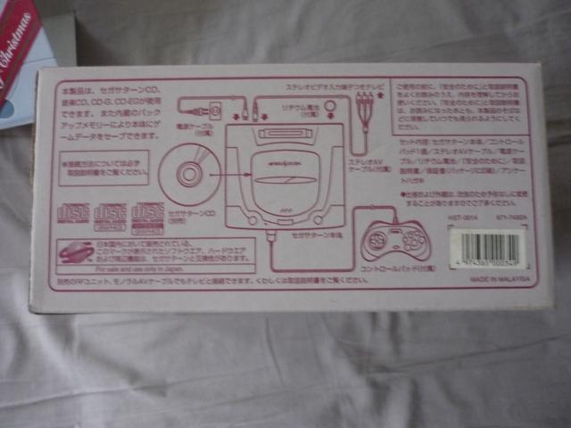 [VDS/TROC] Saturn et Dreamcast Jap jeux P1040099