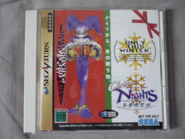 [VDS/TROC] Saturn et Dreamcast Jap jeux P1040648
