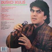 Dusko Kulis - Diskografija 1990_-_LP_-_02