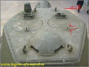 "Т-34-76  образца 1943 г.""Звезда"" ,масштаб 1:35 - Страница 3 T_34_76_Kubinka_3_059"