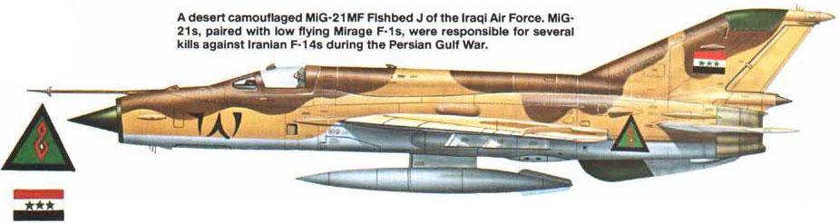 MiG 21 R MAC μεγαλο θεμα  - Σελίδα 2 19_2_b1