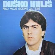 Dusko Kulis - Diskografija R-2785347-1300920702.jpeg